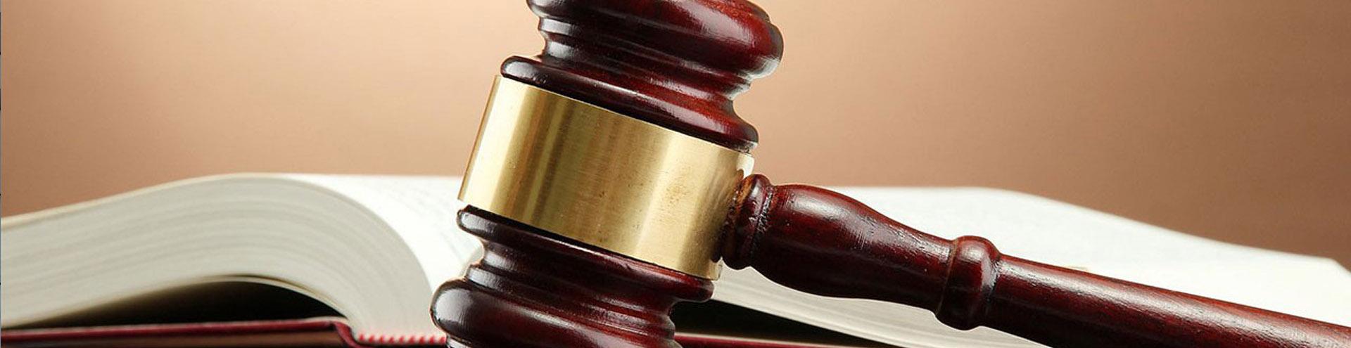 Подготовка жалобы, подготовка иска для подачи в суд в Ижевске и Удмуртской Республике